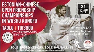 Estonian-Chinese Frendship Championships in Wushu Kungfu 21.09.19, 2