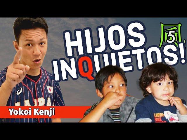 HIJOS INQUIETOS / YOKOI KENJI