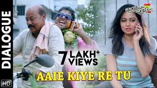 Aaie Kiye Re Tu | Dialogue | Hela Mate Prema Jara | Odia Movie | Sabyasachi Mishra