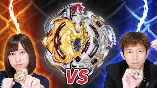 最強⁉アーチャーヘラクレス VS ブラッディロンギヌス ガチバトル ベイブレードバースト 超Z