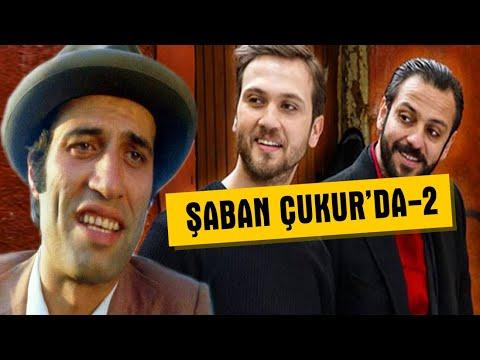 Çukur Dizisinde Şaban Taklidi İle Oynadım - 2 / Parodi