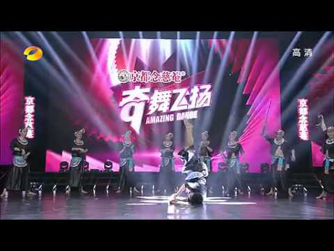 "Natasha Wang on Hunan TV's ""Amazing Dance"" TV show in China"