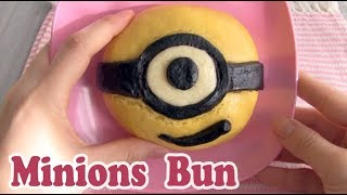 Minions Steamed Pork Bun 【再現レシピ】USJ ミニオンまん【角煮まん】 thumbnail