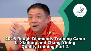 2016 rough diamonds training camp i li xiadong and zhang yining quality training part 2