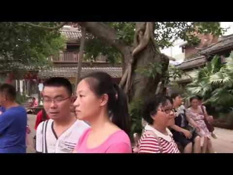 HuangLongXi in Chengdu China