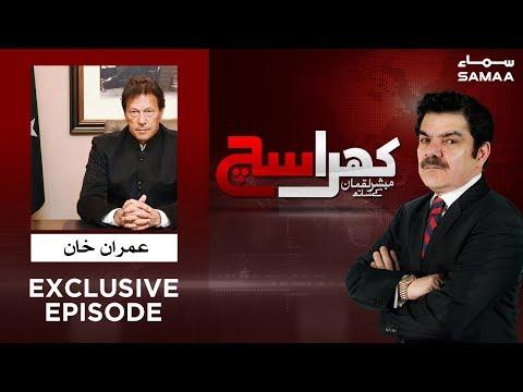 Prime Minister Imran Khan Exclusive   Khara Sach   Mubashir Lucman   SAMAA TV