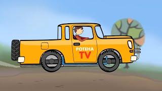 Смотреть видео как устроен автомобиль видео