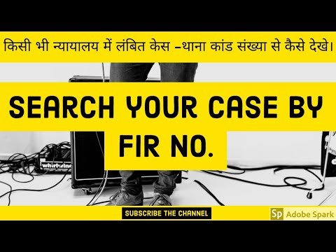 Case Status by FIR Number