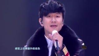 江苏卫视 2016 跨年演唱会 林俊杰 《不为谁而做的歌》