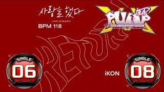 Download Mp3 Love Scenario  사랑을 했다  S6 & S8 | Pump It Up Xx: 20th Anniversary Edition ✔