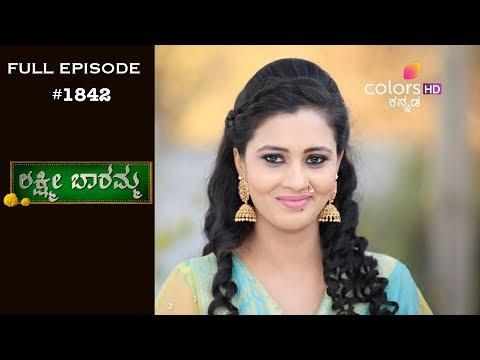 Lakshmi Baramma - 18th January 2019 - ಲಕ್ಷ್ಮೀ ಬಾರಮ್ಮ - Full Episode
