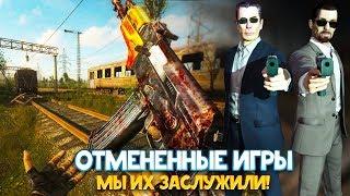 СТАЛКЕР 2, Half-Life 3, NFS MW 2 и еще 5 отмененных игры которые могут выйти!!!  stalker 2 gameplay