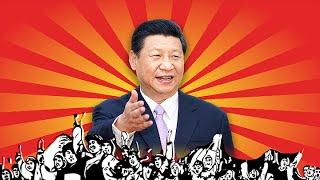 焦点对话:习近平执政,哪些是文革手法?