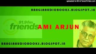 berosik-arjun-samaresh-majumder-fullstory-ami-arjun-friends-fm---0