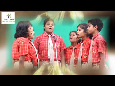 Teri aaradhana karun// Hindi Christian Song//Bible Times// Seven Hills School