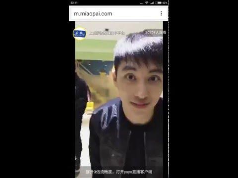 [Engsub] 160125(?) YuZhou Practice Dancing for Shanghai FM