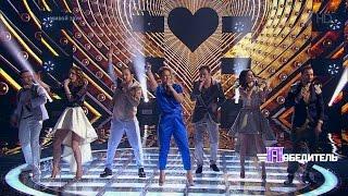 Группа «Rain Drops» «Somebody to Love» - Первый раунд - Выпуск №1 - Победитель