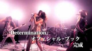アルディアス 新作『Determination』&オフィシャルブック発売 thumbnail