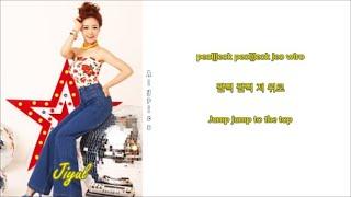 Dal Shabet (달샤벳) - Bling Bling (Rom-Han-Eng Lyrics) Color &a…