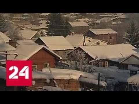 Синоптики предупредили жителей Сибири об аномальных морозах - Россия 24