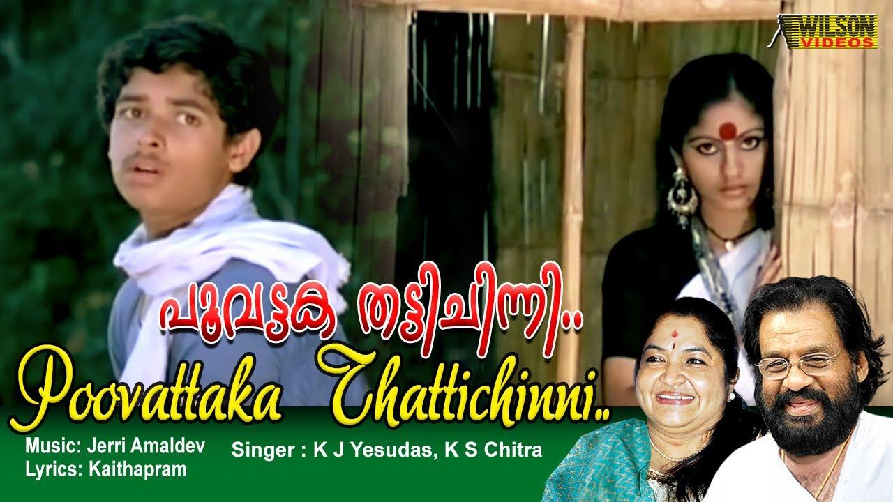 Poovattaka Thatti Chinni Video Song | HD | Ennennum Kannettante Movie Song  | REMASTERED AUDIO |