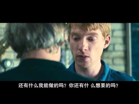 About time Father and Son scene