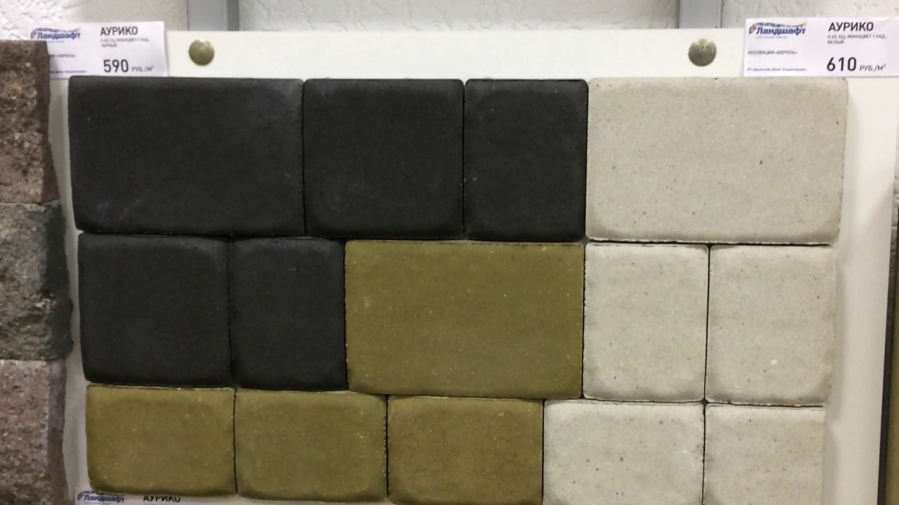 Черные формы для тротуарной плитки в «материалпарк». 24 / 05 / 11. Компания «материалпарк» появилась в 2004 году в волгограде. « материалпарк». Купить обои премиум класса, выбрав из множества вариантов?