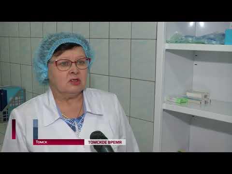 В Томской области открылись пункты серопрофилактики
