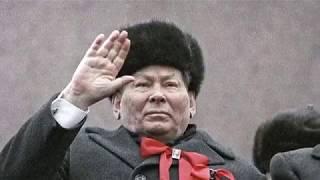 Константин Черненко генеральный секретарь ЦК КПСС СССР  Отзыв о нем Егора Лигачева