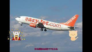 今回はボーイング社の旅客機の紹介をします。 追伸 専用チャンネルに動...