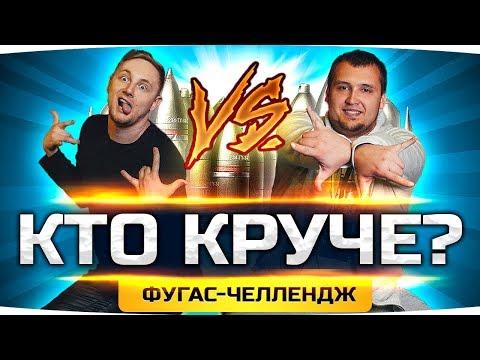 ДЖОВ vs ДЕЗЕРТОД