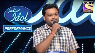 Satyendra ने लख़नौई अंदाज़ मे दिया Performance   Indian Idol Season 12
