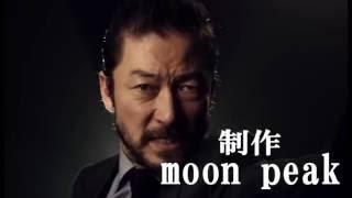 ⑪『太陽にほえろ!NEO-PART2』【キッド刑事登場!編】 メンバー一新して...