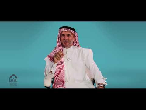 لبيك يا الله (2) معاني التلبية - د. عبد السلام الدليمي