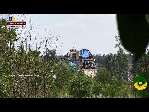 5 лет освобождения Красногоровки от пророссийских боевиков