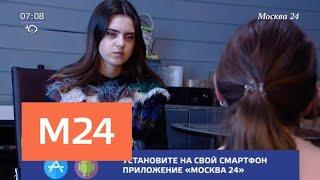 В Подмосковье стая сбежавших собак набросилась на школьника - Москва 24