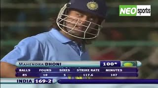 MS Dhoni 183* off 145 vs Sri Lanka | Extended Highlights | IND vs SL 2005 | 3rd ODI Jaipur