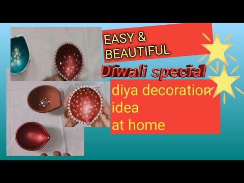 How to decorate Diya at home!Diya decoration for Diwali 2019/AAFIA ARTS