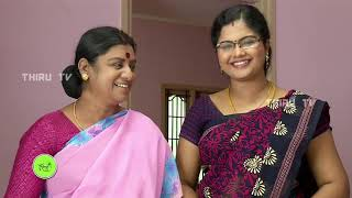 NATHASWARAM|TAMIL SERIAL|COMEDY|PRASATH FAMILY  & SUBRAMANI DISCUISSION FOR JOB