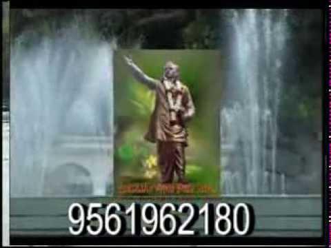 Anna bhau sathe jay lahuji bolt-9561962180