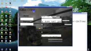 Stalker-Online 4it.wmv