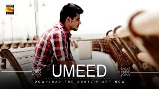Umeed Music Video | The Overseas Project | SonyLIV Music