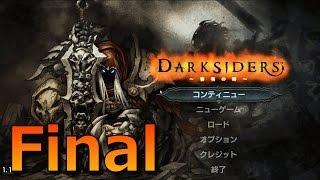 【Darksiders】 BF古参兵は厨二騎士 Final #916 【Volx】