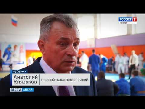 В Рубцовске прошло первенство Алтайского края по дзюдо