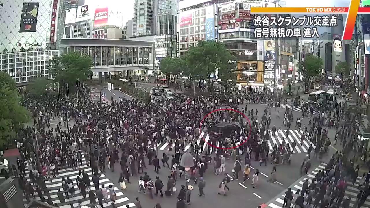 渋谷スクランブル交差点に信号無視の車が進入 - YouTube