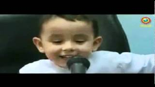 3 year old baby boy hafiz e Quran-SUBHANALLAH!!!! (HQ-High quality...).flv