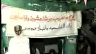 BHEJ MASHORI SHARIF WARA SAIN --- SAIN ALI MUHAMMAD MASHORI (SAIN MIAN SAIN) BAYAN PART 3