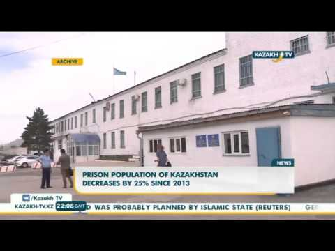 Prison population of Kazakhstan decreases by 25% since 2013 - Kazakh TV