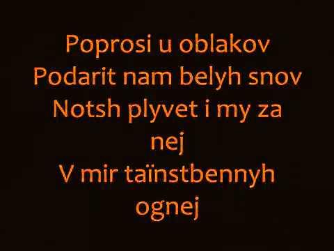 Aida Nikolaychuk   canción de cuna