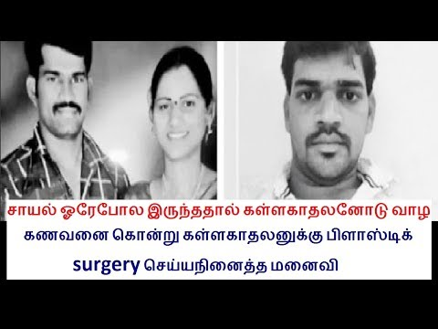 Tamil breaking news2 11.12.2017